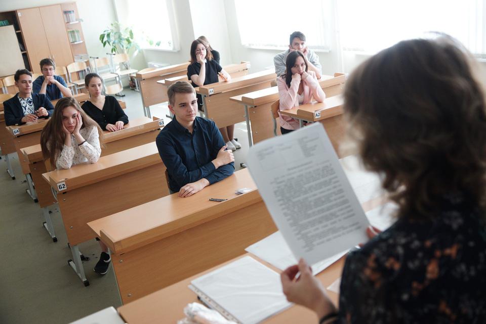 Свежие вакансии учитель начальных классов в омской области частные объявления отдых кирилловка